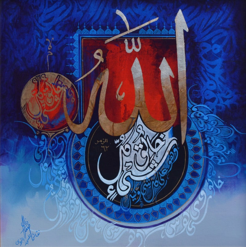 Asghar ali paintings in pakistan