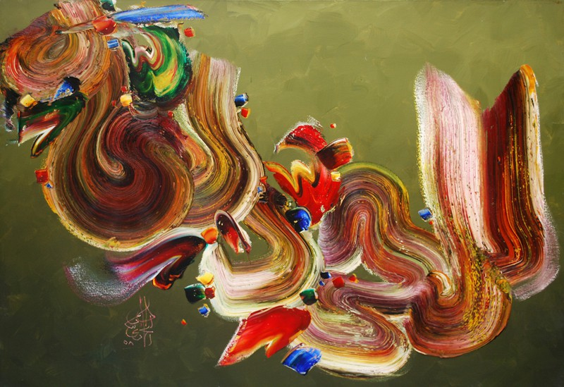 Calligraphy paintings for sale clifton art gallery pakistan