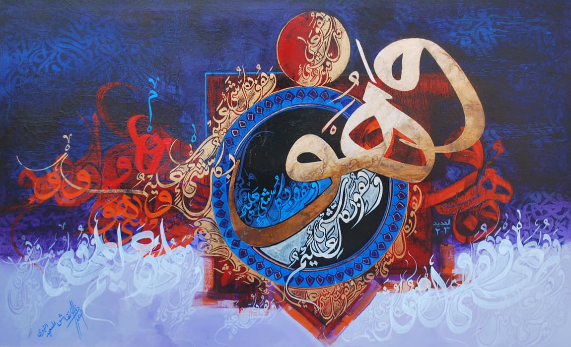 Asghar Ali Calligraphy oil Painting clifton art gallery