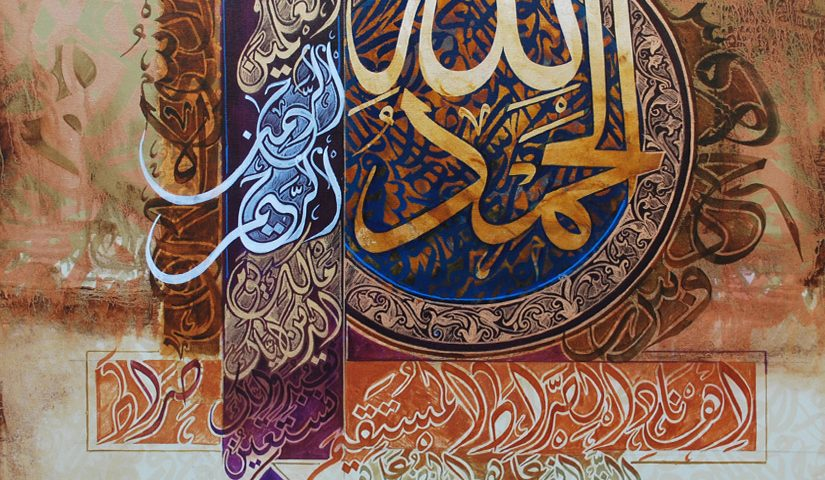 Painting Exhibition Jewels Of Calligraphy By Asghar Ali