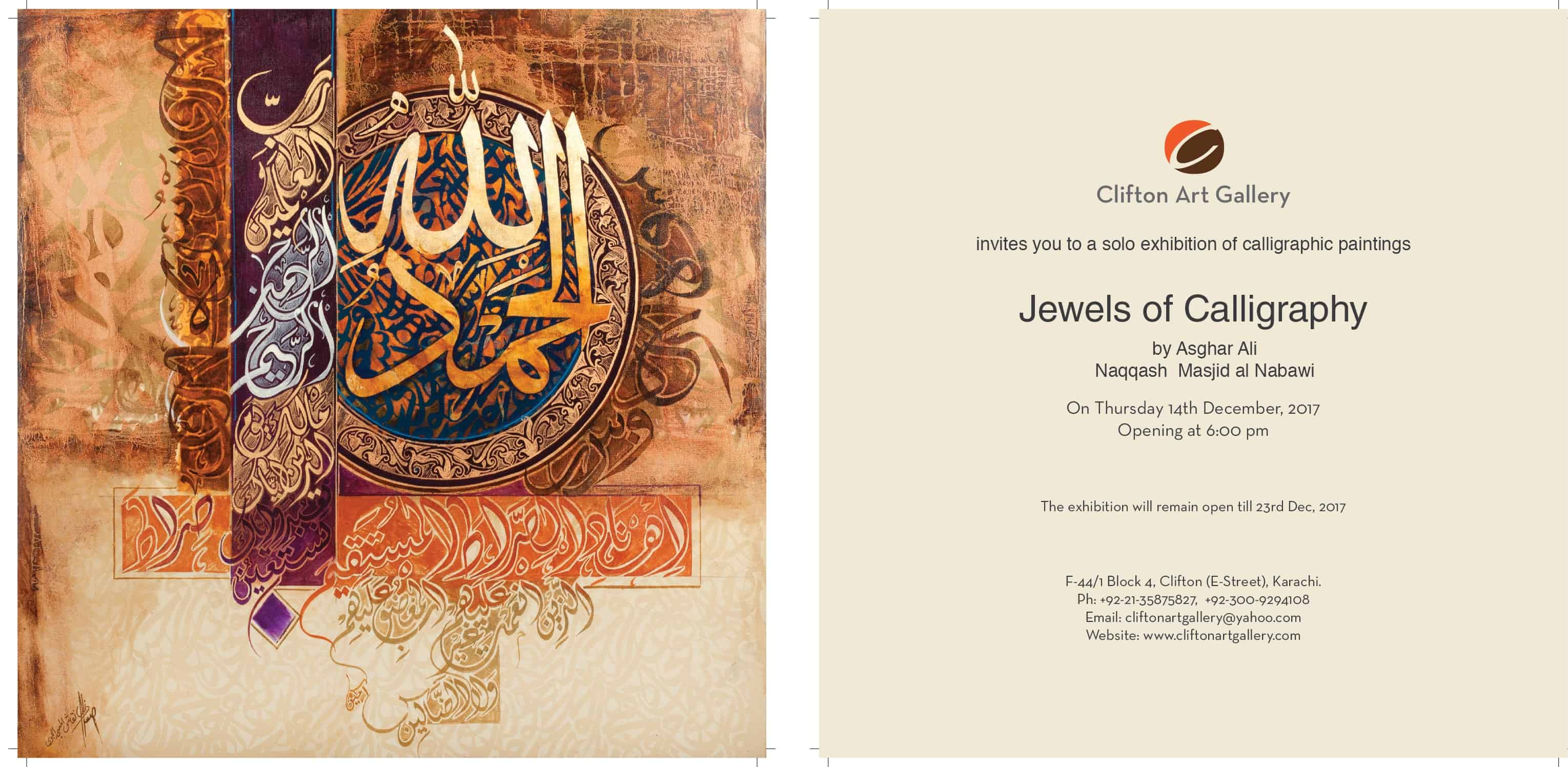 Asghar Ali Calligraphy Painting Exhibition at Clifton Art Gallery Karachi